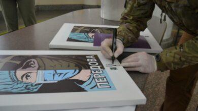 Photo of В Україні випустили поштову марку «Передова», присвячену військовим і медикам