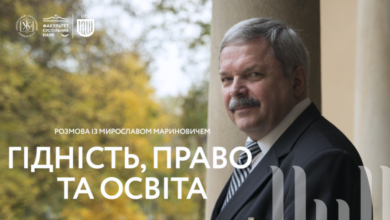Photo of «Гідність, право та освіта». Львів'ян запрошують на онлайн-розмову