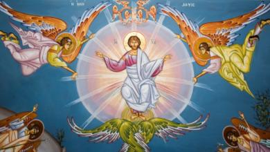 Photo of Вознесіння Господнє: історія і традиції свята