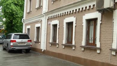 Photo of Містика якась: що показали камери в офісі загиблого Давиденка