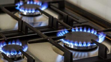 Photo of У серпні ціна на газ для населення зросла на 9%