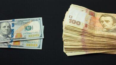 Photo of Долар і євро різко здорожчали: курс валют на 22 травня