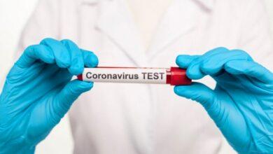 Photo of Коронавірусом заразились майже 46 000 українців. Ситуація по областях