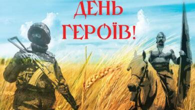 Photo of Україна відзначає Свято Героїв | Львівський портал