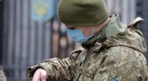 Photo of У ЗСУ зросла кількість хворих на COVID-19