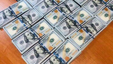 Photo of У Раві-Руській українець залишив 160 000 доларів