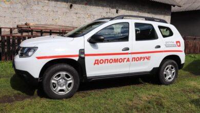 Photo of На Жовківщині відкрили амбулаторію сімейної медицини