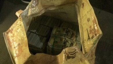 Photo of Фігурант справи про хабар у $6 млн вийшов із СІЗО під 40 млн грн застави