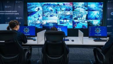 Photo of Де у Києві встановлено камери автоматичної фіксації ПДР (АДРЕСИ)