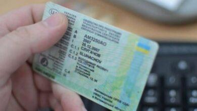 Photo of Системних порушників ПДР хочуть позбавляти водійський прав