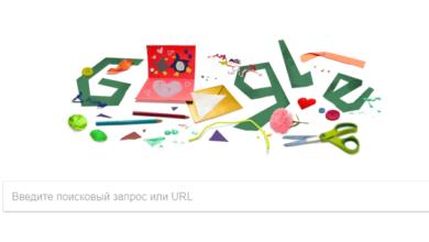 Photo of З Днем батька: Google створив святковий дудл