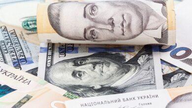 Photo of Гривня дешевшає: курс валют на 14 вересня