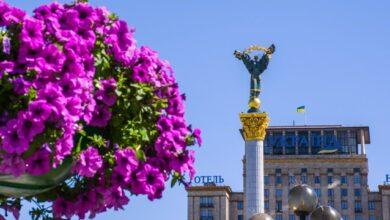 Photo of Куди піти в Києві на День Конституції: афіша заходів