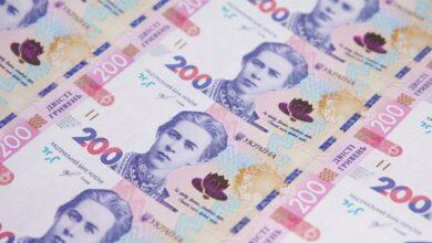 Photo of Гривня мінімально зміцнилась: курс валют на 10 липня