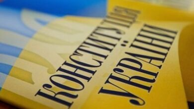Photo of Конституція України: назад у майбутнє
