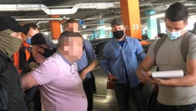 Photo of $25 тис. за посаду в НБУ: у Києві затримали бізнесмена-шахрая