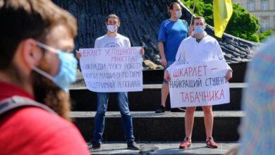 Photo of «СтопШкарлет»: у центрі Львова пікетували проти нового очільника МОН