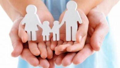 Photo of Куди звертатись, щоб допомогти дітям, які опинились в складних обставинах