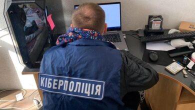 Photo of Хакери продавали дані українців від 1 тис. грн. до $10 тис. – кіберполіція
