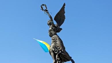 Photo of День Конституції відзначають лише 18% українців – опитування