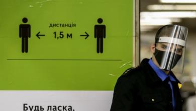 Photo of Оновлено перелік зон адаптивного карантину – Київ залишили у помаранчевій