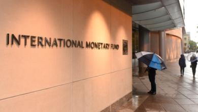Photo of МВФ висунув Україні умову щодо програми співробітництва