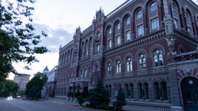 Photo of Слуга народу обговорить кандидатури на посаду голови НБУ за присутності Зеленського
