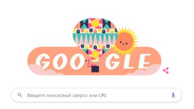 Photo of Червневе сонцестояння: новий дудл Google