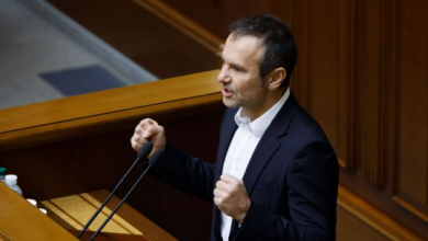 Photo of Рада не підтримала складання повноважень Вакарчука