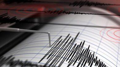 Photo of У Чернівецькій області зафіксували землетрус
