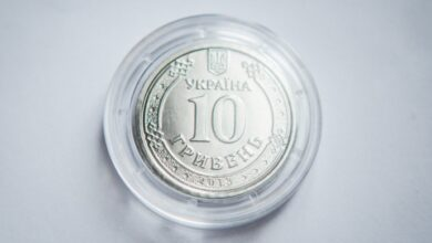 Photo of В Україні ввели в обіг 10-гривневу монету