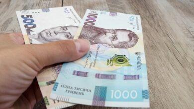 Photo of Ризики недостатності капіталу в 9 українських банках – що загрожує вкладникам