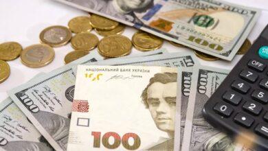 Photo of У НБУ пояснили сповільнення інфляції в серпні 2020
