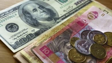 Photo of Долар зріс до 27,3: курс валют в обмінниках і банках