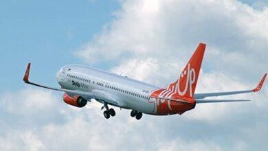 Photo of SkyUp планує відновити міжнародні рейси: дата і перші напрямки