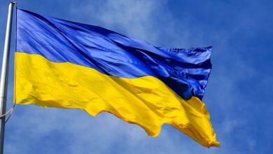 Photo of Листівки з Днем Конституції України 2020