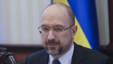 Photo of Україна може отримати €1,2 млрд макрофінансової допомоги від ЄС – Шмигаль