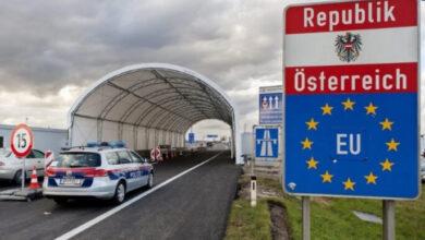 Photo of Австрія внесла Україну в «червоний список» із забороною на в'їзд