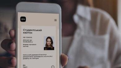 Photo of У потягах почали приймати студквиток з мобільного застосунку «Дія»