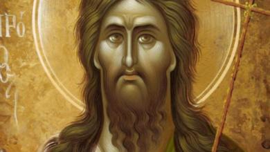 Photo of В Україні відзначають Різдво Івана Хрестителя та свято Купала