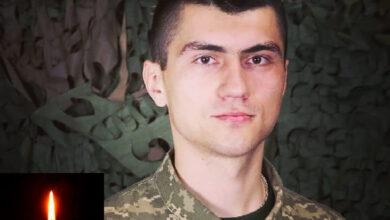 Photo of Ворожа міна забрала життя захисника зі Жидачівщини