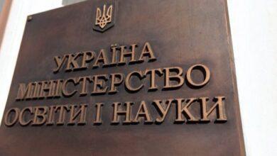 Photo of У МОН розповіли, як учасникам пробного ЗНО повернути кошти