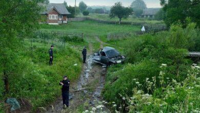 Photo of На Турківщині перекинулась «Лада»: постраждали троє пасажирів, а водій втік