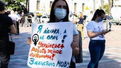 Photo of Фаєри та відра: під Радою мітингують на захист української мови