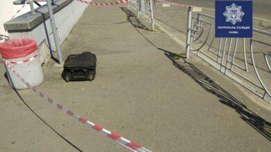 Photo of Площу Космонавтів у Києві оточили – виявлено підозрілу валізу