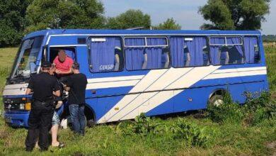 Photo of На Самбірщині автобув з'їхав у кювет: є постраждалі