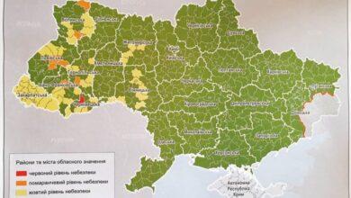 Photo of Львівщина потрапила до «помаранчевої» зони карантину: що це означає