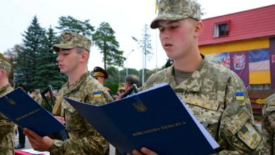 Photo of Як вступнику отримати відстрочку від призову 2020: пояснення військового комісаріату