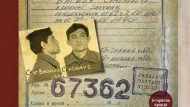 Photo of Чому Медведчук хоче заборонити книгу про Василя Стуса