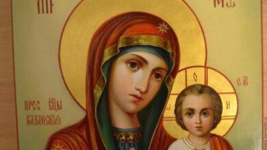 Photo of День Казанської ікони Божої Матері: історія, прикмети і заборони